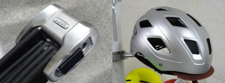 Dois ótimos exemplos da qualidade dos produtos ABUS para uso urbano: trava Bordo Centium e capacete Hyban Centium